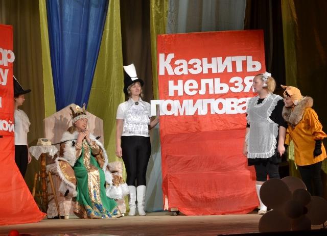 Встреча со сказкой в Заволжском ГДК