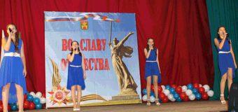В Калининском районе состоялся фестиваль-конкурс патриотической песни и художественного слова «О Родине, о Доблести и Славе»