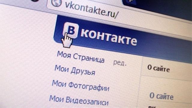 «ВКонтакте» появилось семейное положение «в гражданском браке»