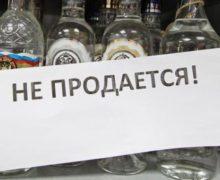 В Белгородской области арестовали около 16 тыс. литров спиртосодержащей продукции