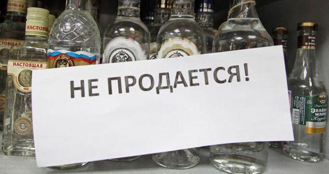 В Якутии полицейские изъяли более 1600 литров алкоголя