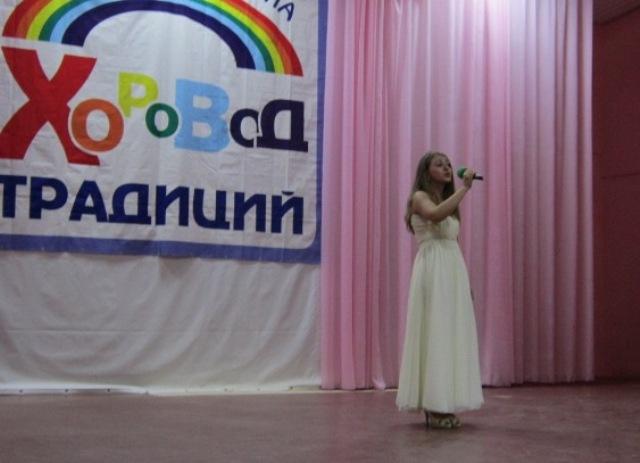 Победила в конкурсе вокалистов