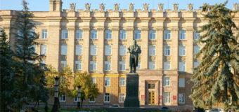 «Безналичный мир» по-белгородски
