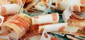 Около полутриллиона рублей положили за год жители Черноземья на счета в Центрально-Чернозёмном банке
