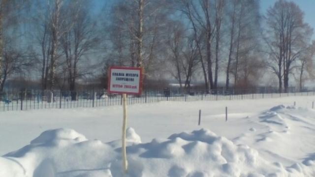 svalka_melihovo_zima_likvidaciya