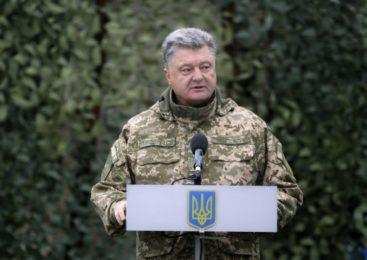 Президент Украины на Луганщине встретился с военнослужащими одной из танковых частей