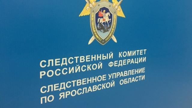 Изрыбинского водохранилища работники  МЧС достали труп