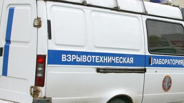 В Курской области обнаружена минометная мина