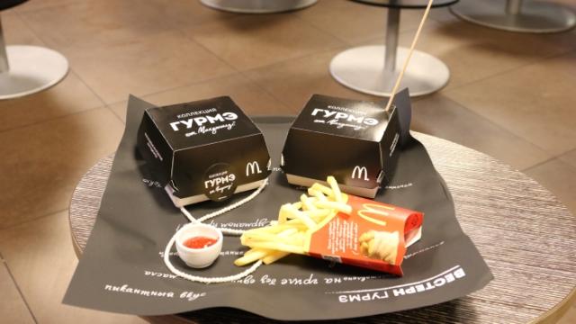 Компания «Макдоналдс» представила линейку гурмэ-бургеров с необычайной рецептурой