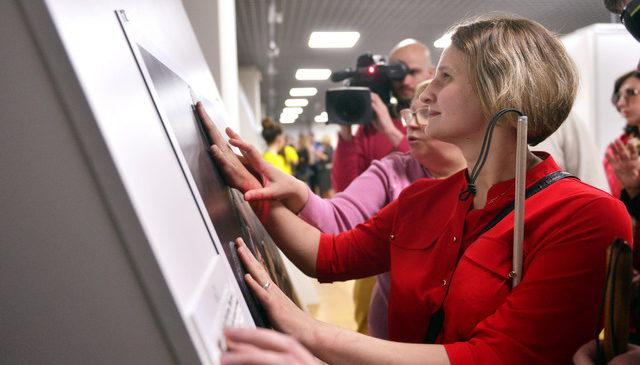 В Воронеже открылась выставка «Видеть невидимое»