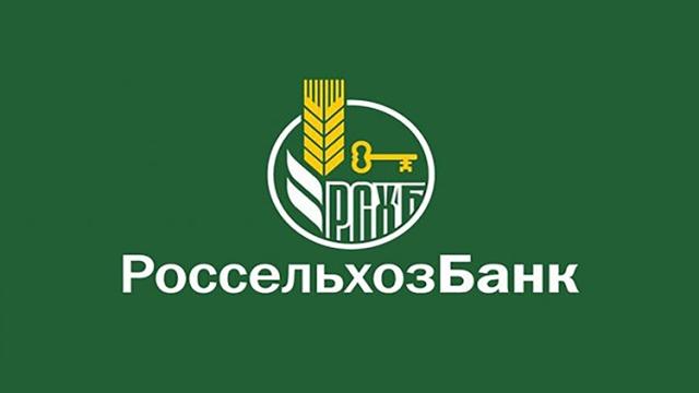 В рамках ПМЭФ – 2017 Россельхозбанк и Объединенная судостроительная корпорация подписали Соглашение о сотрудничестве