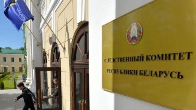 Житель Санкт-Петербурга пытался вывезти из Белоруссии двух девушек для занятия проституцией