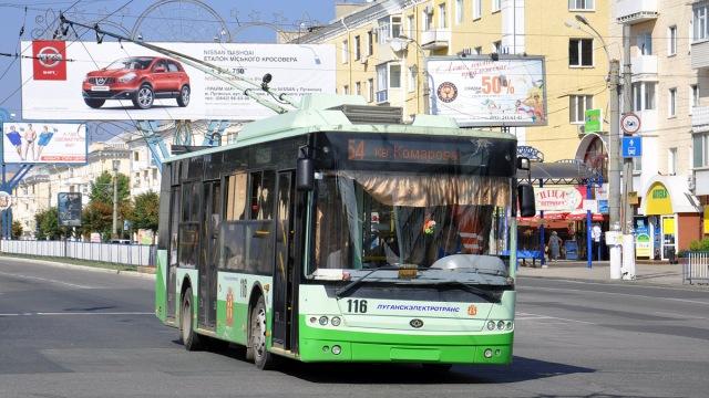 Луганчане и гости столицы теперь имеют возможность воспользоваться бесплатным Wi-Fi