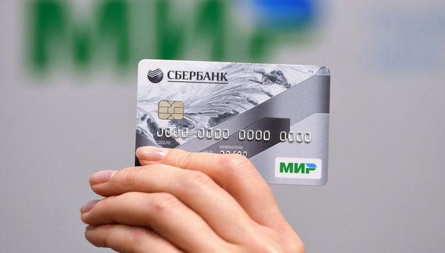 Более 486,7 тысячи карт «Мир» выпущено для клиентов Центрально-Черноземного банка ПАО Сбербанк