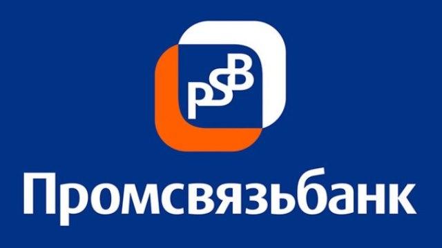 Состоялся ряд встреч между представителями Промсвязьбанка и бизнесменами Самарской области