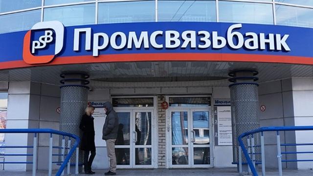 Генпартнером прошедшего в Челябинске транспортного форума выступил Промсвязьбанк