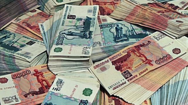 Московские власти прогнозируют снижение безработицы в2018—2020 годах