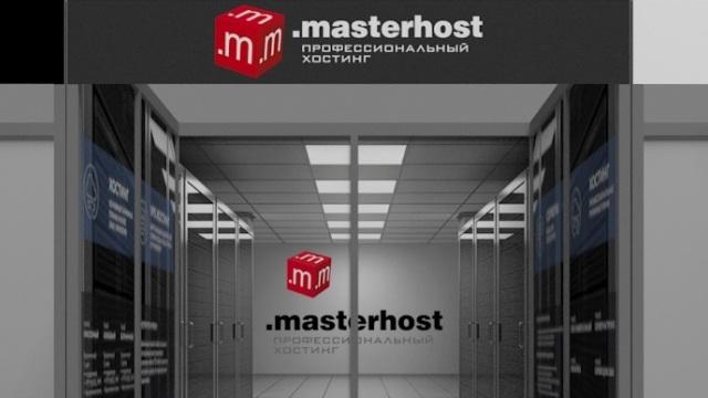 Участились случаи мошеннической рассылки от имени компании .mastername.