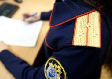 В Калининграде возбуждено уголовное дело по факту невыплаты заработной платы сотрудникам предприятия