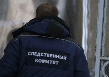В Москве незаконно изъяли органы у умершего мужчины