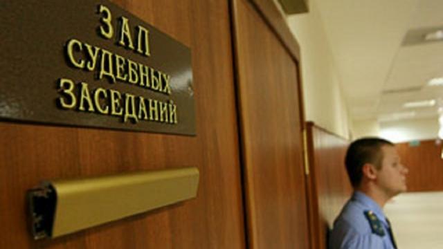 Московский арбитраж поддержал юристов «Югры». Заседание продолжается