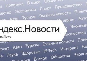 Яндекс поделился планами по развитию Турбо-страниц