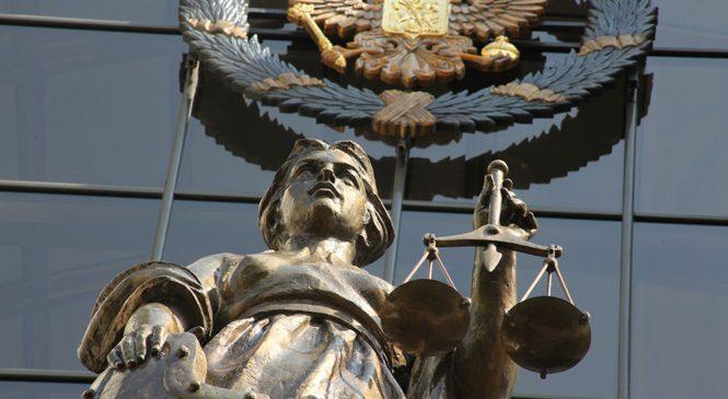 Адвокаты Александра Макарова намерены достучаться до Верховного суда