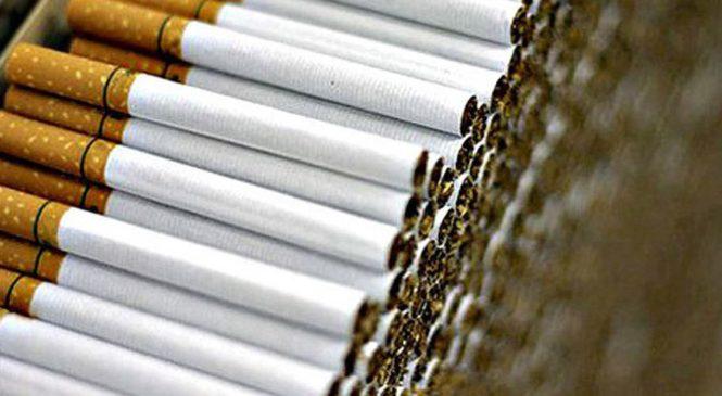 ЦРПТ взялся за реализацию правительственного проекта в области сигаретной маркировки