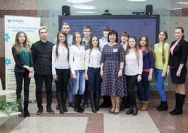 В Воронеже открылось «Студенческое ВСП»