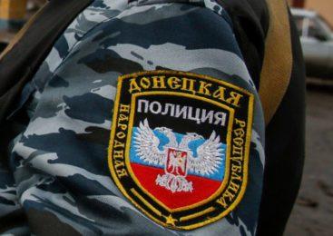 В Донецке полиция изъяла у 17-летнего молодого человека порох