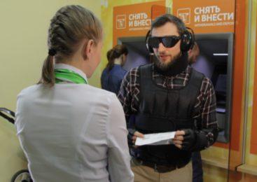 Сбербанк презентовал костюм GERT в Курске