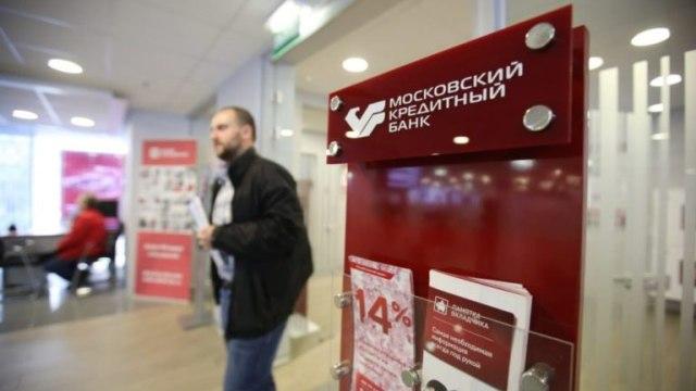 МКБ увеличил процент годовых ставок по вкладу «Все включено» на 0,3%