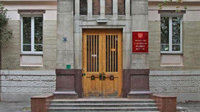 Минздрав Российской Федерации обвинил антимонопольную службу внеобъективности при проверке ведомства