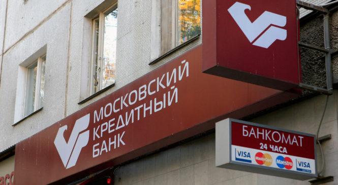 Московский Кредитный банк и Visa запускают акцию «Баллы одним движением руки»