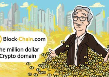 Криптодоменное имя Block-chain.com было продано за 1.000.000$