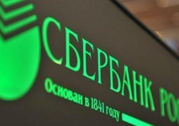 Сбербанк поможет увеличить российский экспорт в страны Азиатско-Тихоокеанского региона
