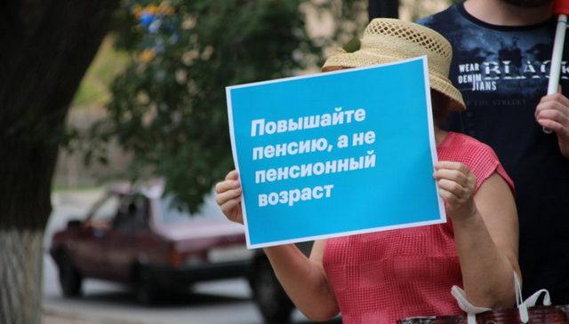 Выборы указали на утрату доверия населения партии «Единая Россия»