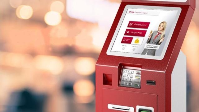 «Нет комиссии»: крупный банк запускает новый функционал