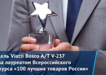 Модели шинного бренда Viatti вошли в рейтинг лучших товаров Татарстана