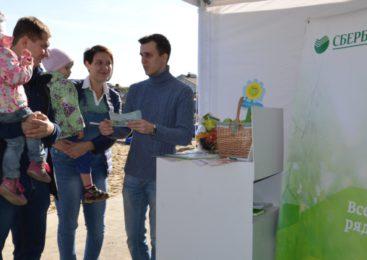Сбербанк выступил партнером семейного мероприятия «Ourfuture»