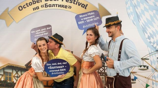 «Балтика» организует экскурсии в рамках V OсtoberBeerFestival