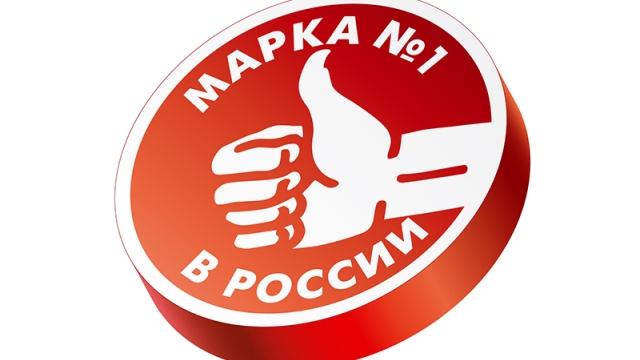 Победителем премии «Марка №1 в России» стало «Жигулевское» от «Балтики»