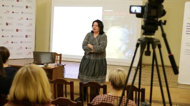 Инклюзивное искусство в России и его перспективы