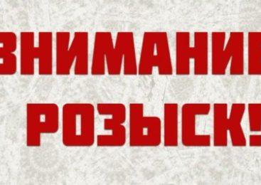 В Калужской области ищут 77-летнего мужчину