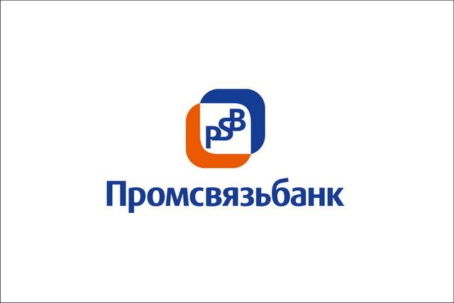 Промсвязьбанк начинает акцию «Бонус 1010» для зарплатных карт военнослужащих и сотрудников силовых ведомств