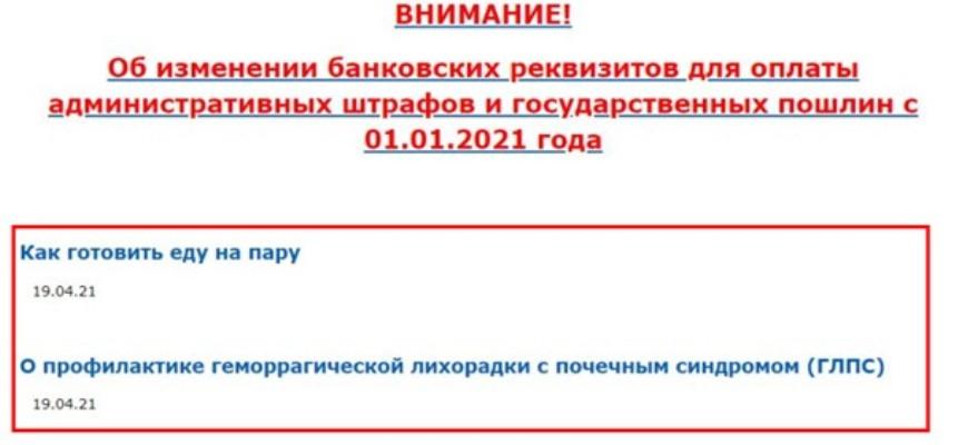 """""""Фонтанка"""" попыталась исказить итоги проверки в """"КСП Красносельский"""""""